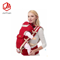 Multifunction comfortable baby wrap carrying sling