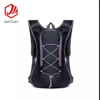 Ultralight Sport Outdoor Cycling Backpack Cross-country Running Water Bag